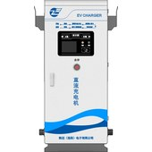 120 kW Multi-step Constant Power DC Charger (alternatively charging)