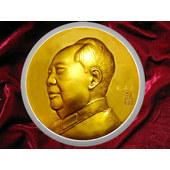 Gold sculpture (Mao Zedong)