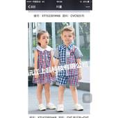 Children Clothing Sets Fashion Child Suit For Wholesale