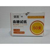 Yozhun series - Silver blood glucose test paper