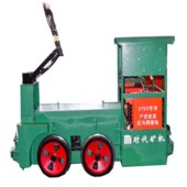 1.5T 275V trolley double-motor electric locomotives