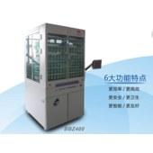 Automatic Single-Dose Medicine Package Machine