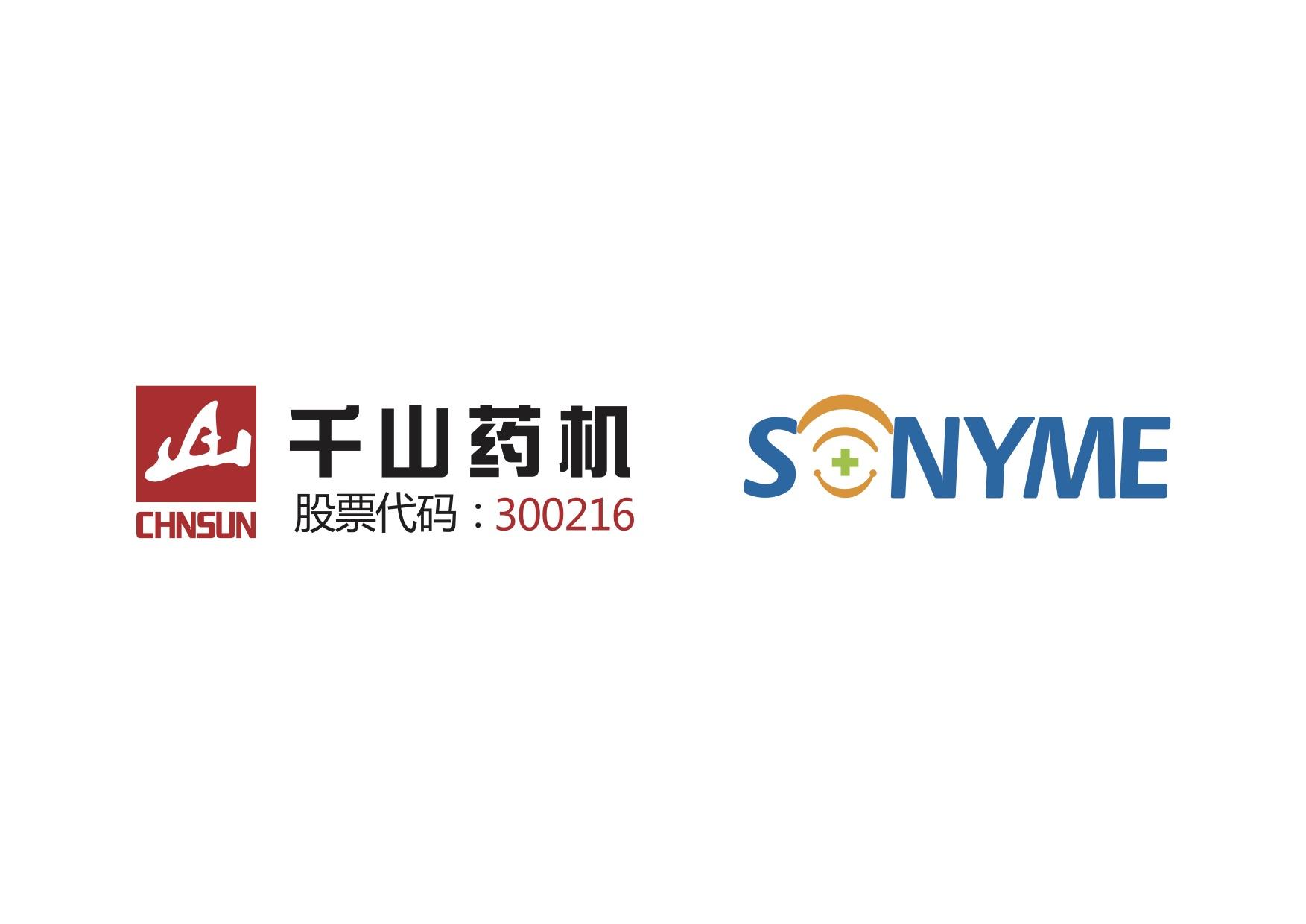 Hunan Sanyi Medical Technology co.LTD