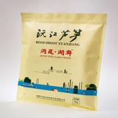 Yuanjiang asparagus