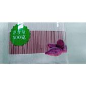 Healthy Foodstuff High Fiber Purple Potato Noodles