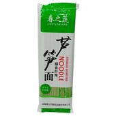 High Dietary Fiber Instant Asparagus Noodles