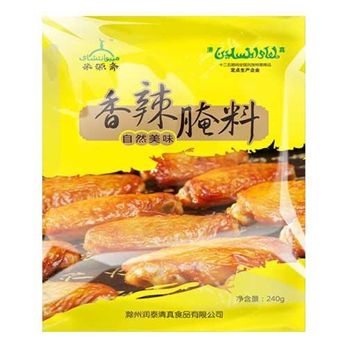 Healthy Balsamic Marinade Sauce CZRT16