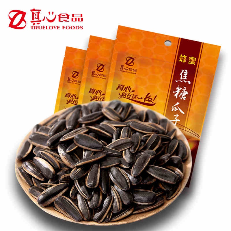Caramel Flavor Snack Sunflower Seeds FDZX04