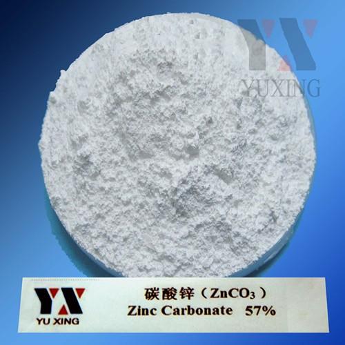 Zinc Carbonate HYYXHG21