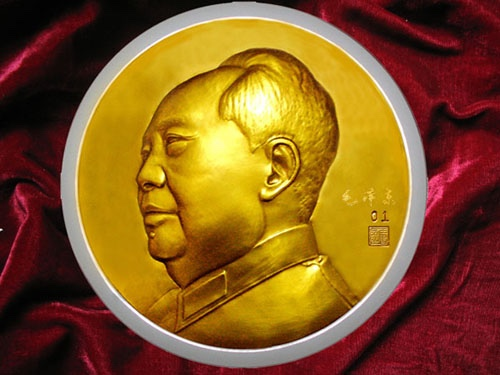 Mao Zedong Gold Sculpture LYWSP01