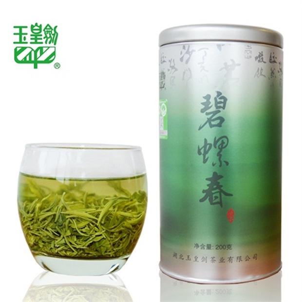 Fresh tea -- YuHuangJian - Tin Biluochun GCYHJ13
