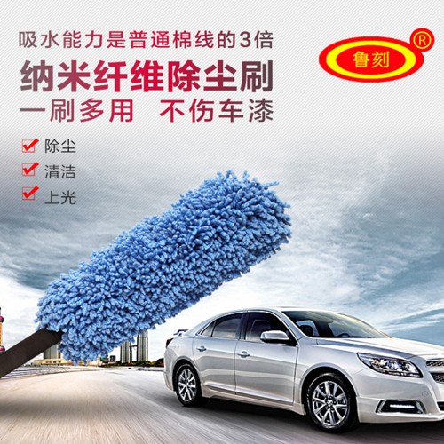 Nano-dust removal brush Nano-fiber Dust Removal Brush with PP Cotton Handle GQLK03